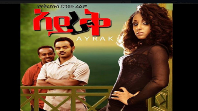 Ayrak full Ethiopian movie
