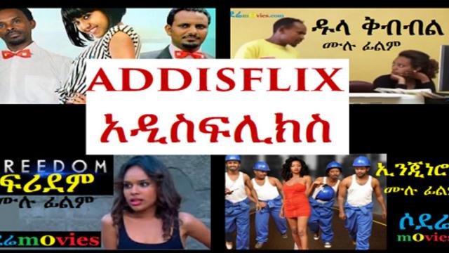 AddisFlix Ethiopian Movies