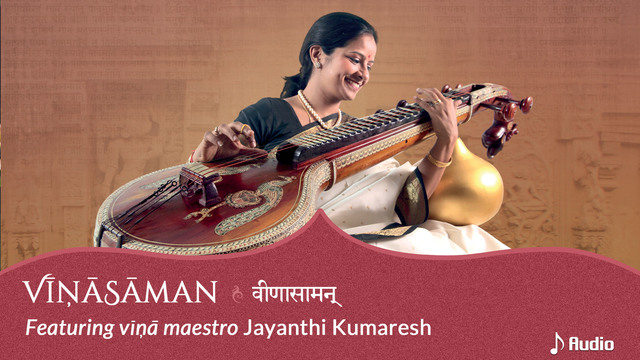 VinaSaman - Celestial Melodies of the Vina