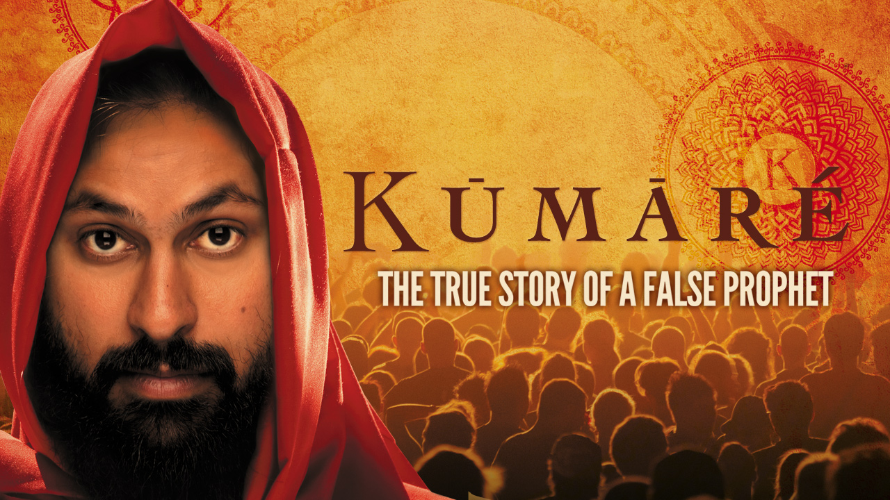 film analyzation kumare Although kumare repeatedly states that he is a fraud and that they should tap into their own reservoir of wisdom, a growing number of disciples grow too dependent on him this bothers gandhi and leads him to a radical act which both shocks and awes his new age community.